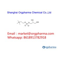Hot Selling 50%-98% Purity Nootropic CAS 28319-77-9 Alpha GPC