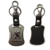 Metal & Leather Key Chain