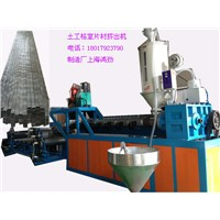 GEOCELL HDPE Sheet Production Line