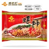 Chinese Famous Dish Liuzhou River Snail Rice Noodle