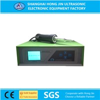 Ultrasonic Portable Spot Welding Machine Price