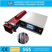 20KHz Ultrasonic Copper Wire Welding Machine