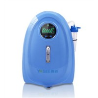Mini Portable Oxygen Concentrator / 1L Oxygen Generator with Battery