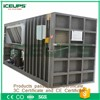 Vegetable Vacuum Cooler 500kg Capacity