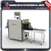 SA5030C Small Size Security Baggage X-Ray Inspection Equipment