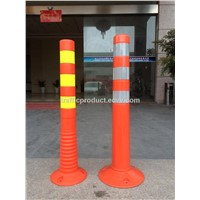 "30"" Traffic Pole PU Strip Spring Post 75cm PU Strip Spring Bollard Road Safety Warning Post Traffic Safety Series"