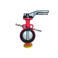Soft Seat Wafer Butterfly Valve