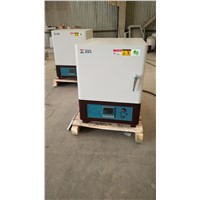 High Quality Electric Crucible Furnace for Sintering/Muffle Furnace SGM. M16/12