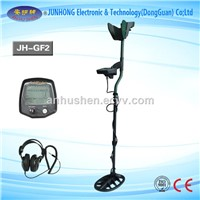 Professional High Sensitivity Underground Metal Detector