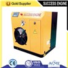 Best Price of Belt Drive Screw 4-11kw 7-13bar Air Compressor for Sale