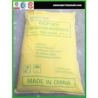Dicalcium Phosphate DCP Feed Additives