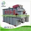 Full-Automatic Dissolved Air Flotation Machine for Printing & Dyeing Mill Wastewater Treatment