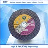 4 Inch 107mm T41 Thin Cutting Disc for Metal