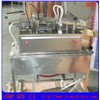 AFS-2 Glass Ampoule Filling & Sealing Machine As the First Choice Automatic