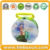 Metal Tin Lunch Box, Lunch Tin Box with Handle for Gift Packaging