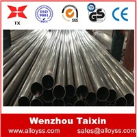 High Quality Ss 309 Stainless Steel Seamless Pipe Wholesale Factory