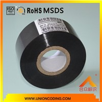 HC3 Type HC3 TypeBlack Color 30mm Width Hot Foil Ribbon for Packaging Bags
