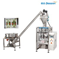 Automatic Weighing 1kg Flour Bag Packaging Machine