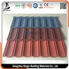Stone Coated Roof Tile/Aluminum Zinc Roofing Shingle/Colorful Sand Coated Steel Roof
