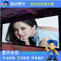 Outdoor Full Color LED Display Manufacturer in Shenzhen China