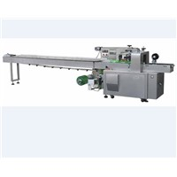 XZB450 Automatic Screw/Biscuit Pillow Packing Machine