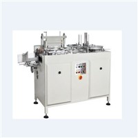 APM-320 Auto Paper Punching Machine
