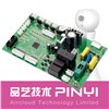 Flexible/Rigid PCB Circuit Board Manufacturing Service with Clone/OEM/ODM