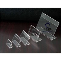 Acrylic Sheet Factory- Outdoor Sign Board