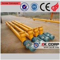 GLS Series Screw Conveyor for Power Industry