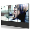 Full HD Vertical 60 Inch Ultra Narrow 3x4 LCD Video Wall