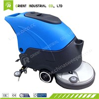 High Quality or-V5 Industrial Floor Scrubber Machine