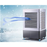Hot New Type Middle East Industrial Portable Air Cooler, Model C450