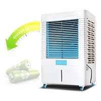 Commercial Air Cooling System, Save Energy Machine Model C450