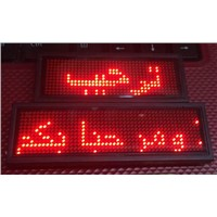 4''X1.2''Programmable Rechargeable LED Name Badge Digital Name Tag
