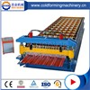 CNC Steel Metal Roof Sheet Production Line & Machinery
