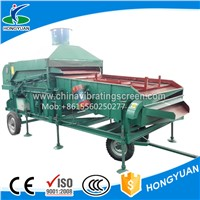Using for Paddy Maize Millet Vibrating Filtrating Machine