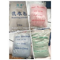 Daily Commodity Products Wholesale Antibacterial Laundry Detergent Washing Powder