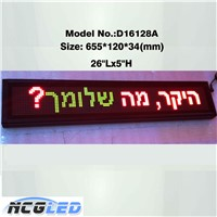 Aluminum Frame Hebrew Support P4.75 Indoor RG LED Message Sign