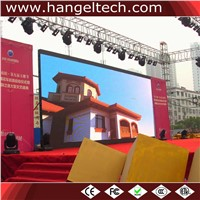 Outdoor Water Proof P8mm Rental LED Screen Display - 512x512mm Cabinet Unit