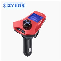 GXYKIT Car MP3 Player Audio Stereo Bluetooth Handsfree Charger M7S Bluetooth Transmitter