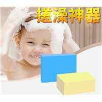 PVA Material Magic Baby Bath Sponge