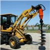 Hydraulic Earth Auger Drive Mounted on Excavator Backhoe Skid Steer Loader