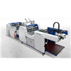 Automatic Laminating Machine Model YFMA-560L/720L/920L/1100L