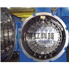 Horizontal High Vacuum Brazing Furnace for the Vacuum Brazing of Materials like Non-Ferrous Metal