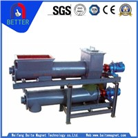 High Quality TGG Series Quantitative Spiral Weighting Feeder for Powder