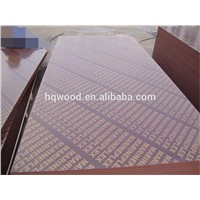 Waterproof Plywood Artificial Veneer Construction Plywood Material Timber