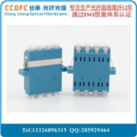 LC Quadruple Adapter GP Type Integrated Adapter Coupler Fiber Optic Adapter Carrier Level Export