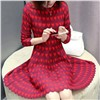 Lady Jacquard Knitted Dress Manufacturer