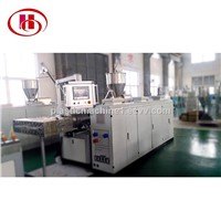 China Machine SJSZ80/156 Extruder 300-400kg/h WPC PVC Door Board Extrusion Machine