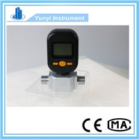 Tiny Nitrogen Gas Air Flow Meter